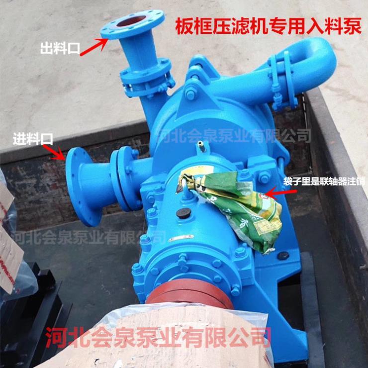 50SYA80-22油漆行业压滤机泥浆泵资溪对比后推