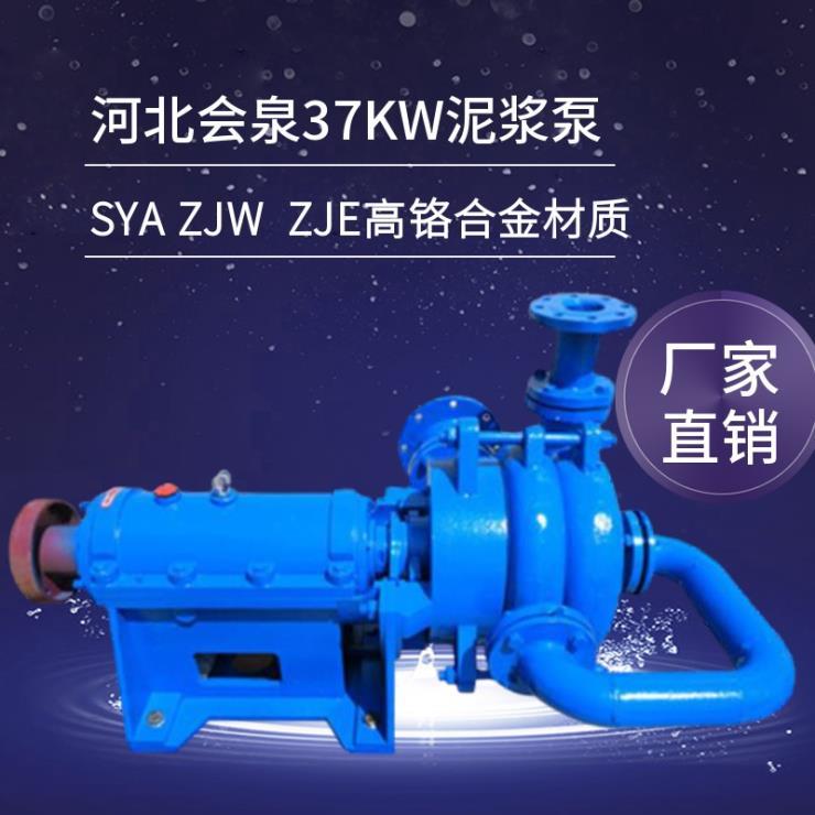 50SYA80-22造纸厂压滤机泥浆泵资溪真心不错哦