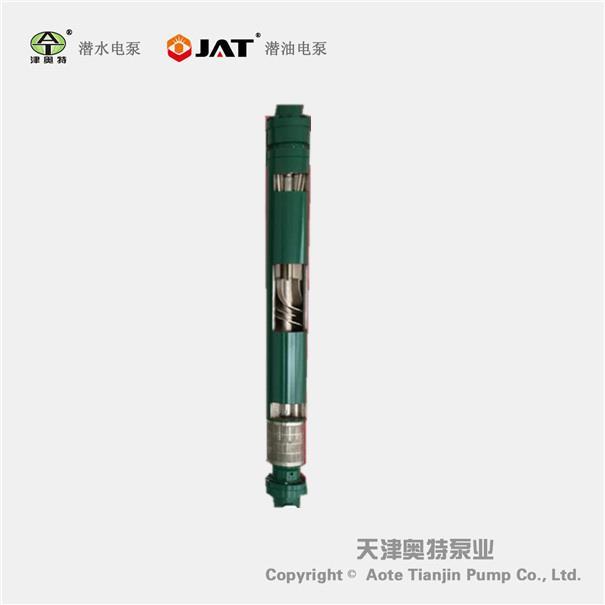 QYDB 耐腐蝕潛油電泵_直徑小_排量范圍大