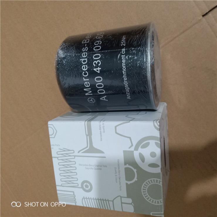 河北沧州新华区奔驰A0004300969干燥器滤芯干燥器滤芯总成订做