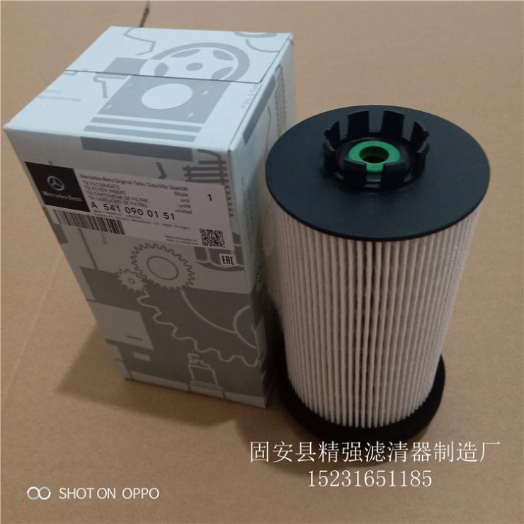 奔驰A5410920805柴油滤清器总成坚固耐用国内X质滤芯厂家