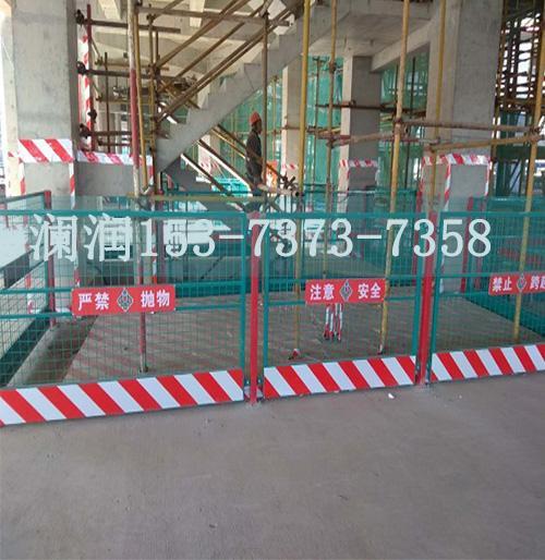 临边移动基坑护栏生产厂家