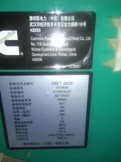 上海发电机组回收,康明斯发电机回收