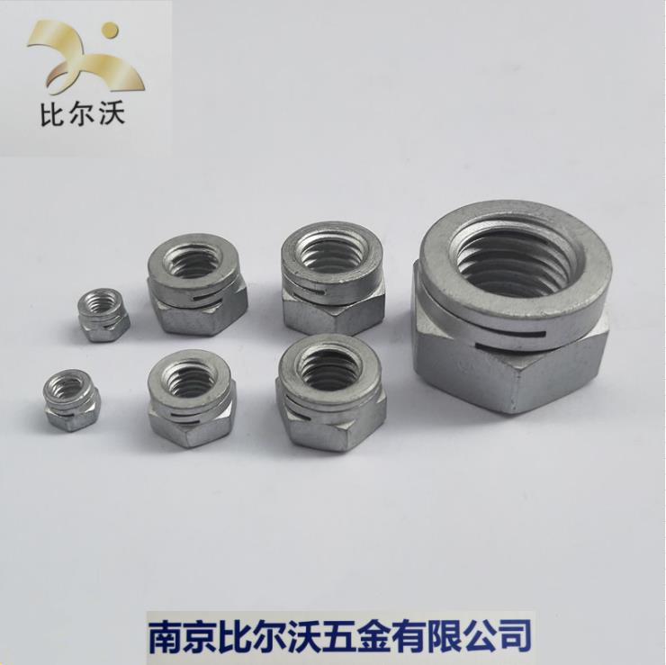 钢结构防松锁紧螺母双槽自锁螺母法标NFE25-411