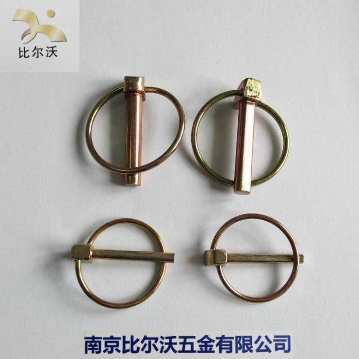 安全销锁销环型O型销弹簧销DIN11023卡销拉销定位销