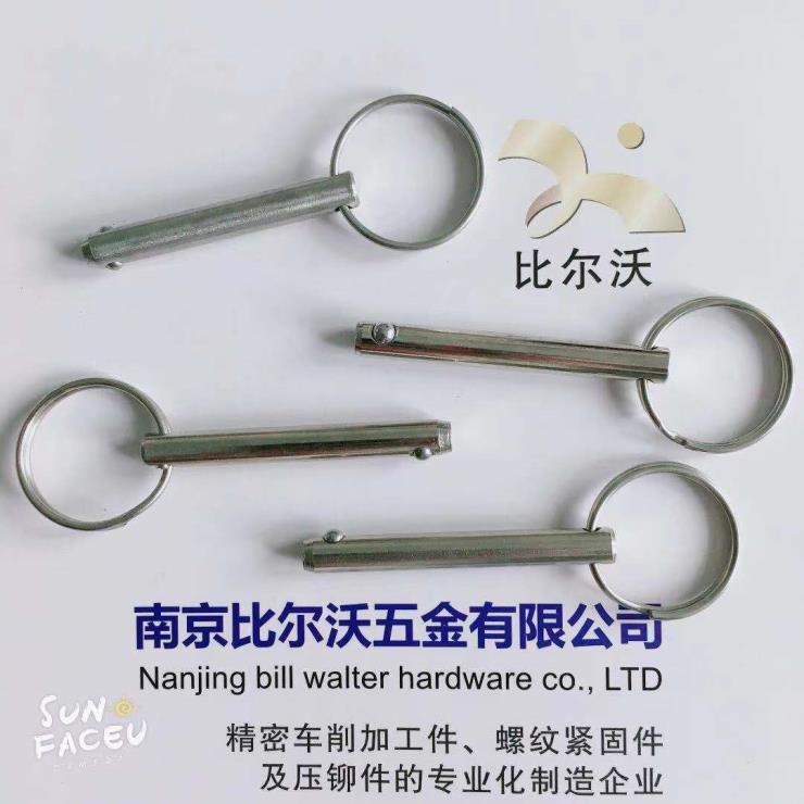 304不锈钢钢珠销快卸销 安全销拉环销