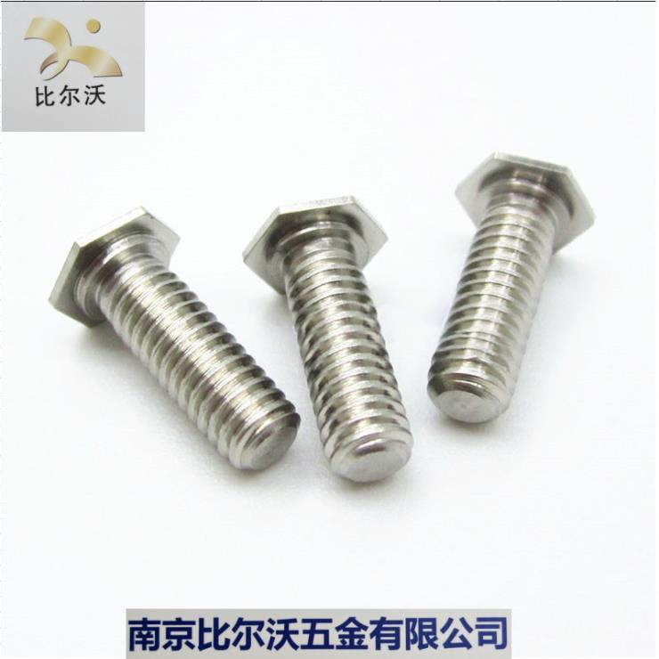 304不锈钢六角头压铆螺丝外六角压板螺钉铆钉NFHS