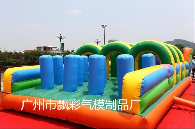 厂家定制大型城堡批发充气室内蹦蹦床乐园气垫闯关