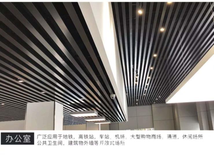 大厅铝方通吊顶 商场铝方通效果图 40×50×0.4木纹铝方通