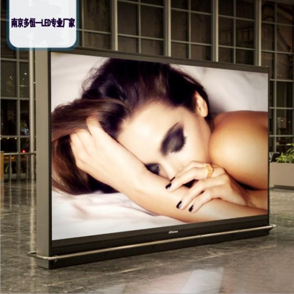 南京P2LED顯示屏/室內全彩屏/小間距LED顯示屏廠家報價
