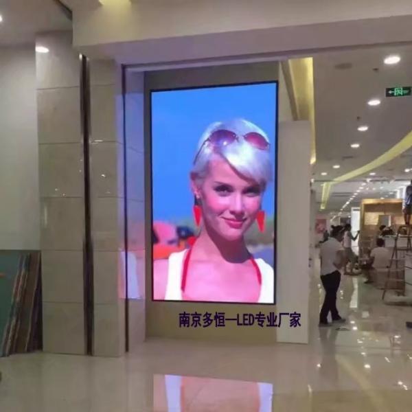 南京戶外/室內P2,P3,P4,P5,P6LED顯示屏廠家批發