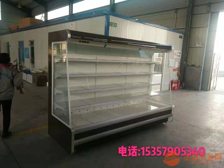 供應承德鮮肉冷藏櫃/中西水果保鮮櫃