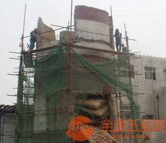 汕尾人工拆除烟囱公司――报道