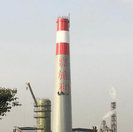 廣東水泥煙囪安裝爬梯公司施工有什么要求