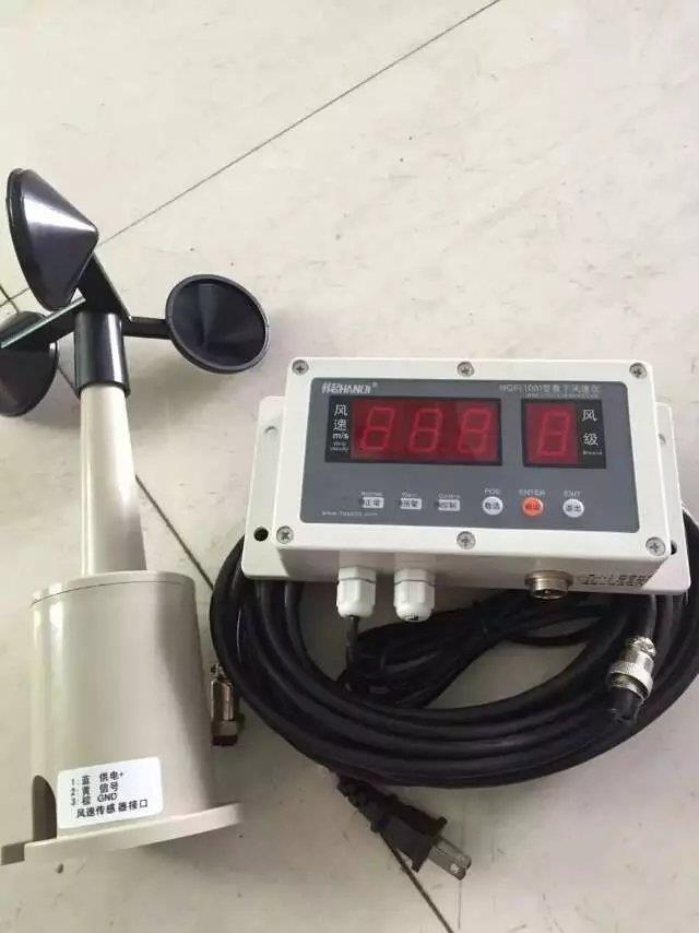 2.95吨天吊QD型5-50t变频调速桥式起重机电葫