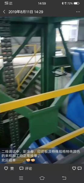蚌埠彩钢卷生产厂家夹芯板批发