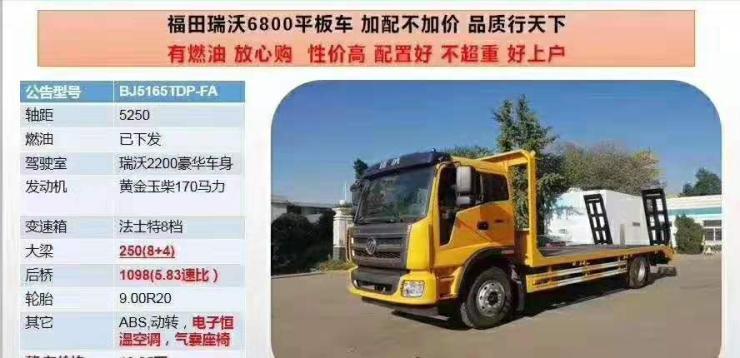 江淮K5拉220挖机前四后八挖机拖车
