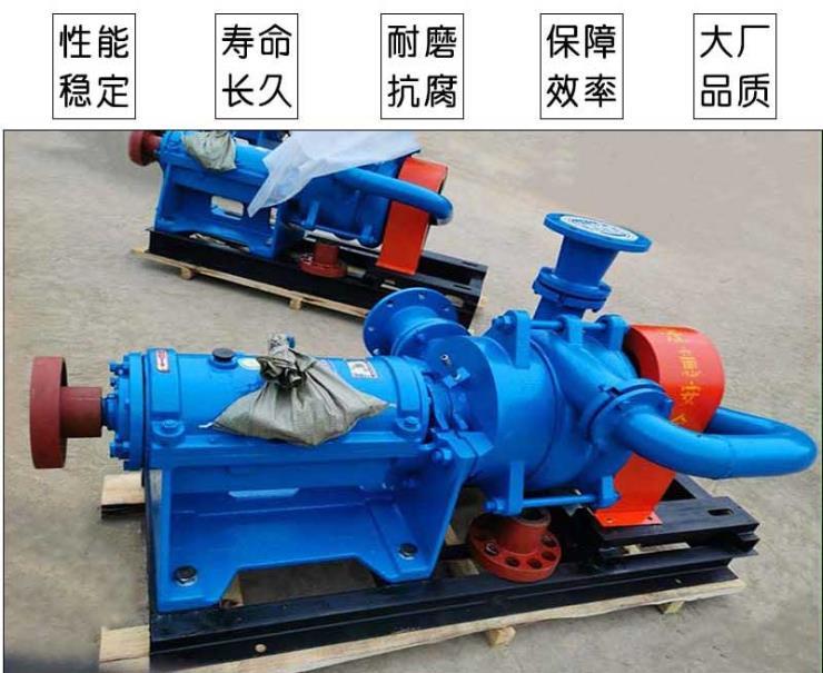 90KW压滤机泥浆进料泵压滤机泵
