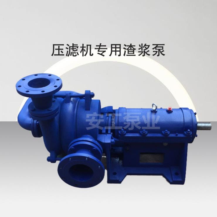 65SYA75-30压滤机抽泥泵压滤机泵