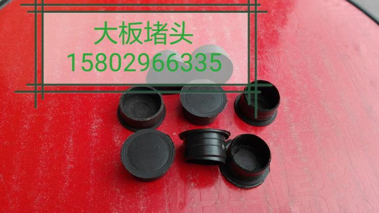 辽宁防水性能好橡胶止水带供应商