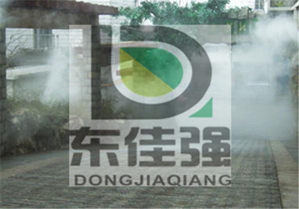 造雾系统主机人工造景雾喷设备工程