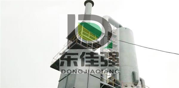 肇庆市工业环保除臭塔处理方法