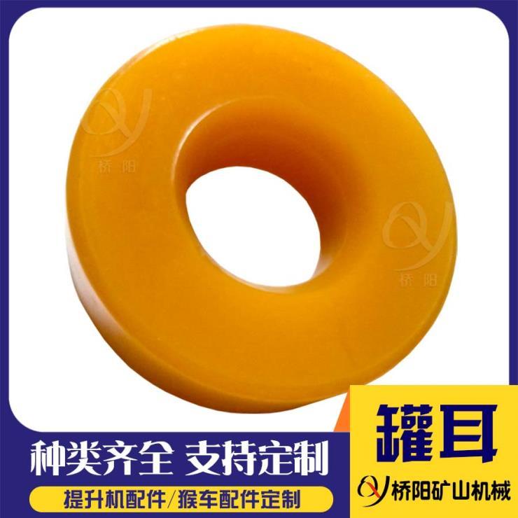 聚氨酯罐笼罐耳胶轮 河南厂家生产可定制
