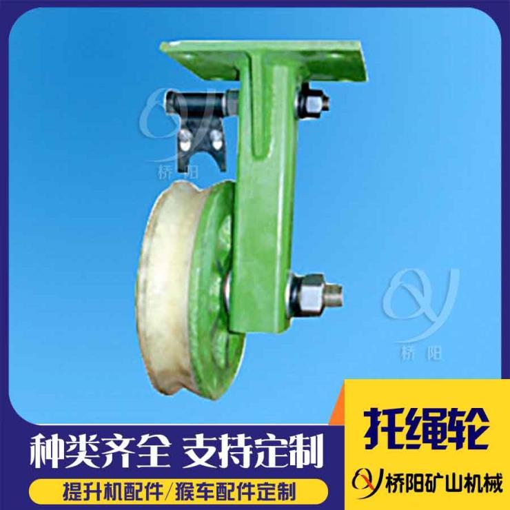 多种直径200单托轮双托轮吊架轮衬 索道钢丝绳配件