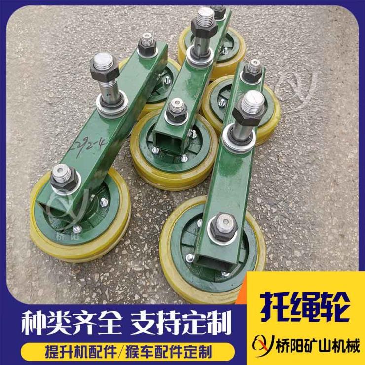 托压轮双托轮单托轮吊架种类齐全 猴车配件厂家