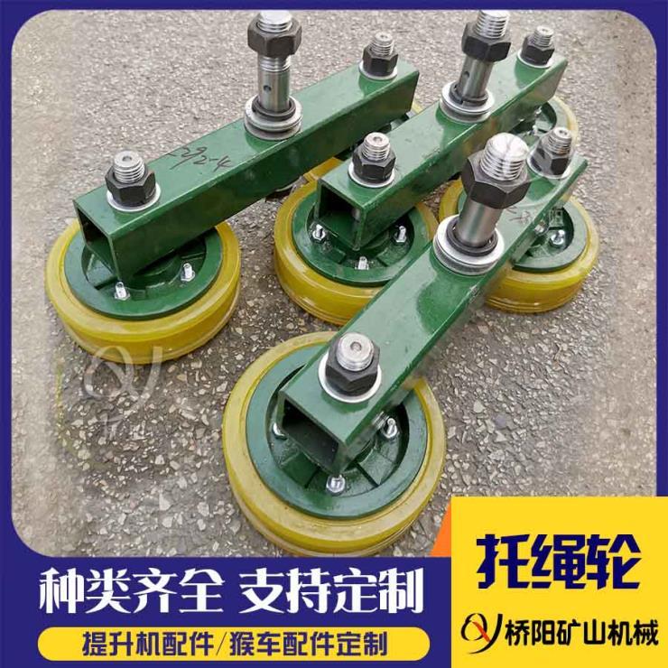 矿用猴车井下乘人装置 双托轮托压轮定制