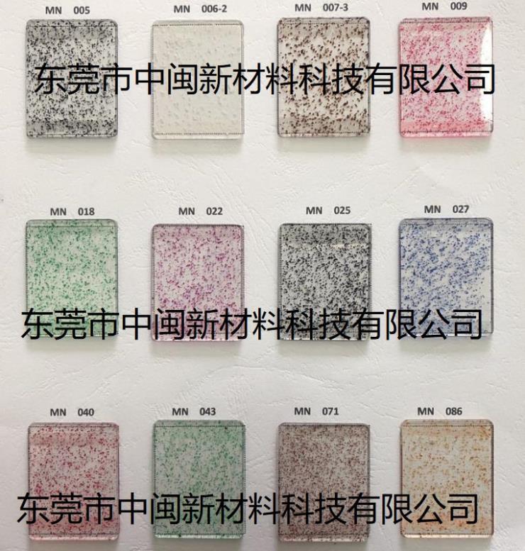 深圳大理石点色粉色母,东莞纤维点色母粒色粉,色种