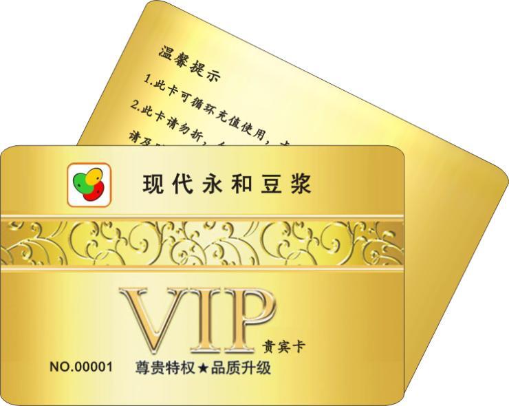 FM1208CPU卡金融CPU卡生产厂商_咨询合作
