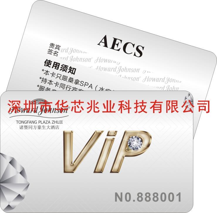 非接触式CPU卡金融CPU卡生产工厂_细致入微