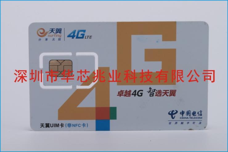 安捷伦测试仪器_三星手机测试卡供应商_标新立异