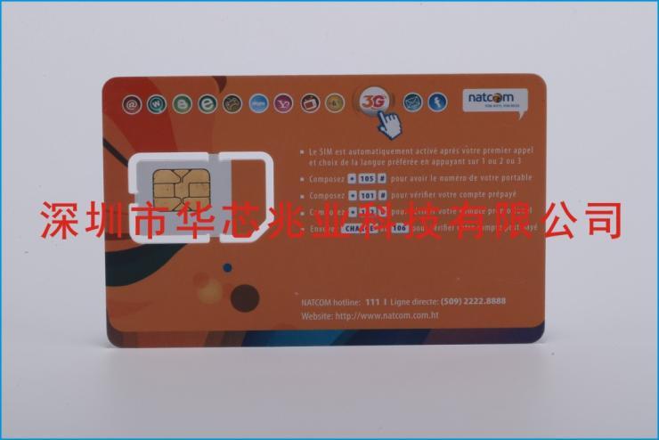 安捷伦8960_三星手机测试卡印刷公司_尽善尽美