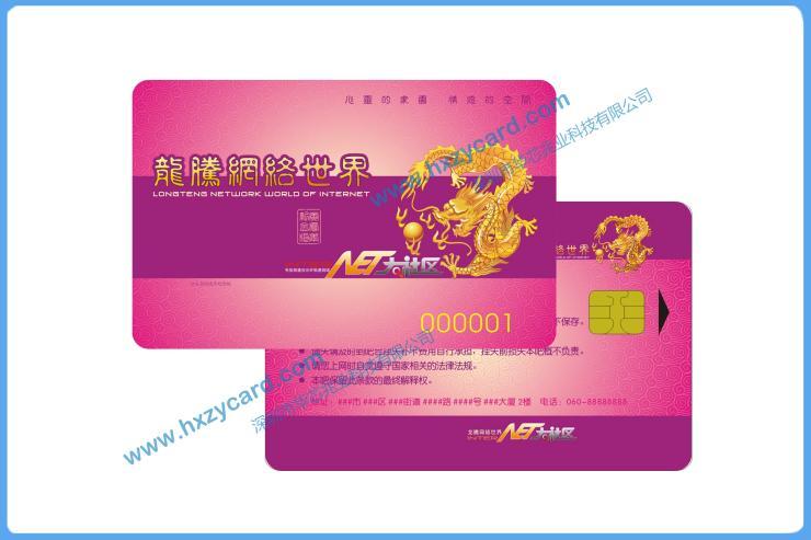 4442卡_SLE4442卡印刷厂家_质地优良