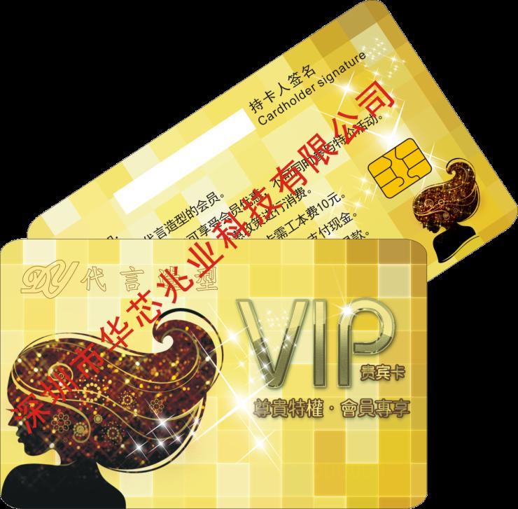 接触式IC卡_FM4442卡生产价格_恒久保证