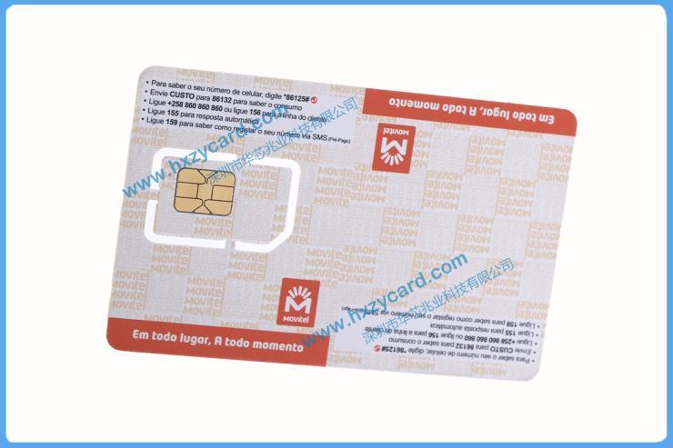 印刷价格esim贴片卡插拨贴片卡_尽善尽美