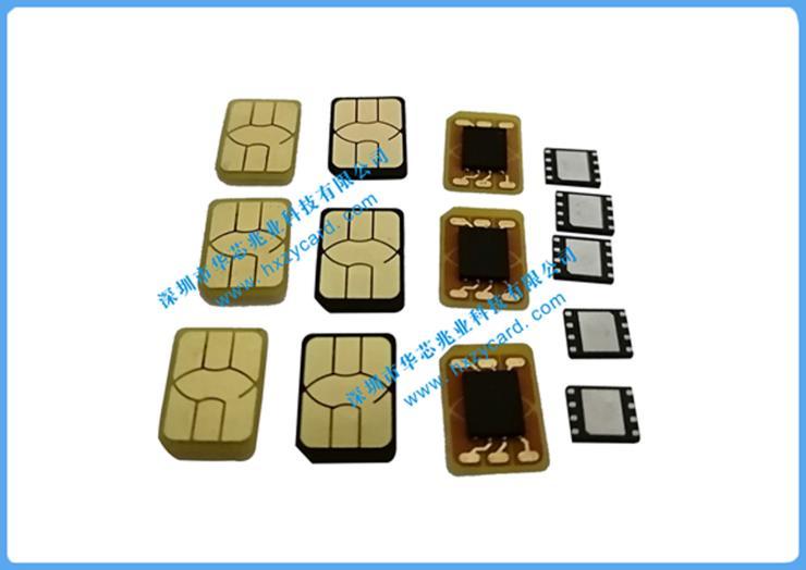 物联网插拨贴片卡插拨esim贴片卡供应商