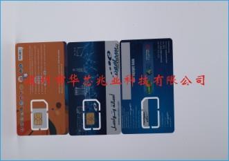 智慧车联eSIM插拨卡中国联通