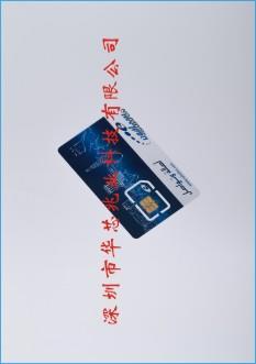 终端设备eSIM贴片插拨卡终端设备