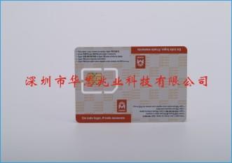 智慧车联插拨eSIM贴片插拨卡运营商