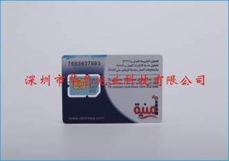 监控设备插拨esim贴片转插拨卡运营商