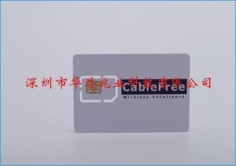 中国联通插拨eSIM卡智慧城市