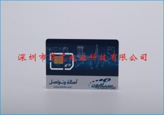 车载定位插拨esim贴片插拨卡物联网
