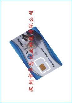 中国移动eSIM贴片转插拨卡物联网
