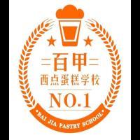 菏澤市牡丹區麥興食品有限公司