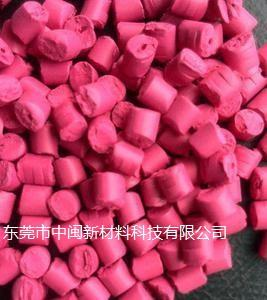 塘厦色粉色母,东莞代客配色粉,清溪色母粒色粉,黑色砂