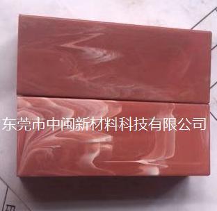 深圳木纹色种,东莞PLA大理石纹色母,广东PP流纹色母