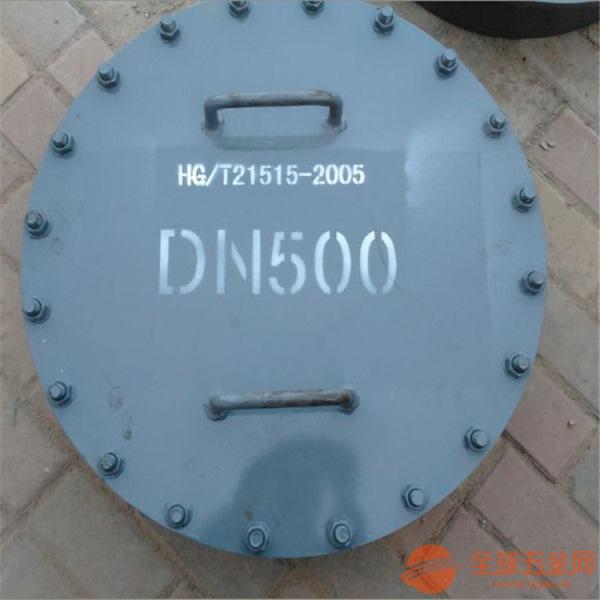 常壓人孔標準HG/T21515-2005